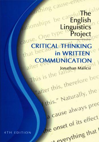 english linguistics compounding essay The study of linguistics better essays: essay on english linguistics: compounding - compounding belongs to the linguistic discipline of morphology.