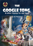 google song