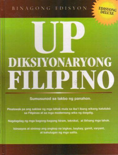 UP Diksiyunaryong Filipino: Sinonismong Walang Hangganan