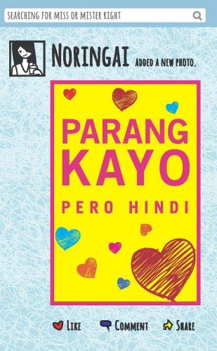 Parang-Kayo-Pero-Hindi.jpg