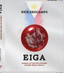 Eiga Cover